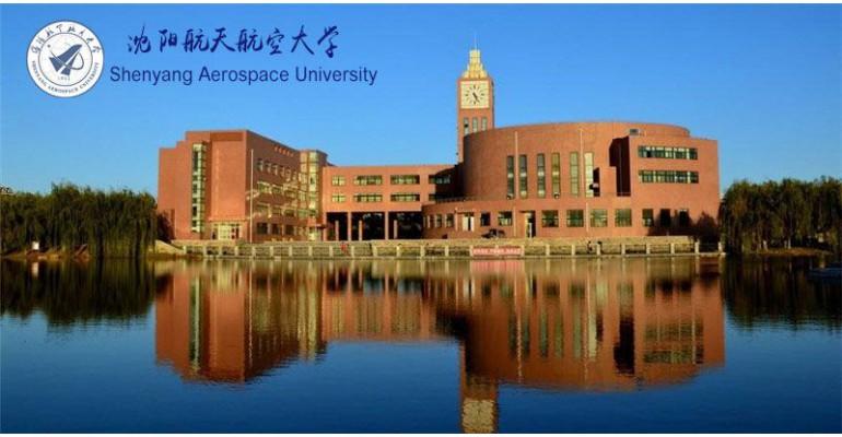Shenyang aerospace