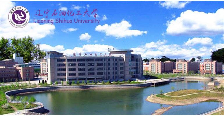 Shihua daxue
