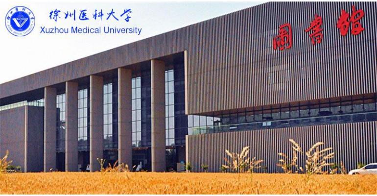 Xuzhou Medical