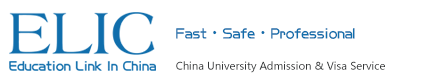 ELIC | Study In China ELIC | Education Link In China
